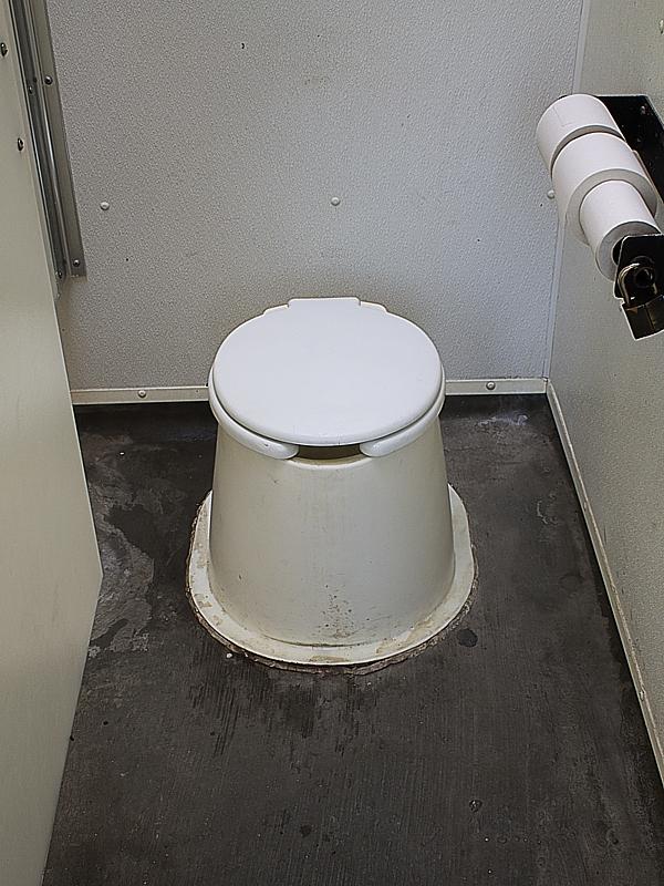grappige toilette plaatje